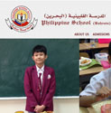 Philippine School has launched a new website using eBuilderCMS.Net